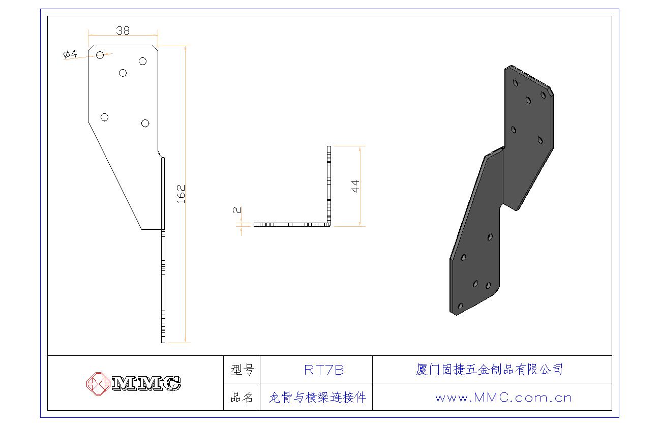 件-防风扣件-防风拉件-旋转型连接件-木屋金属连接件-轻钢结构连接件